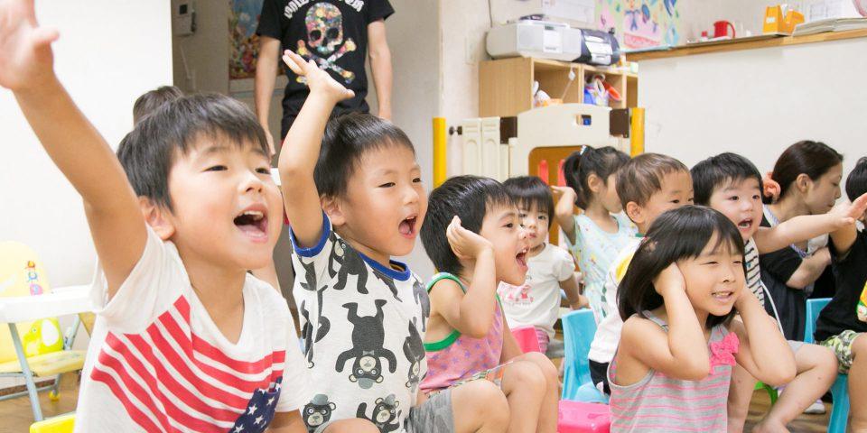 神戸三宮の保育園